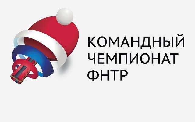 КЧ ФНТР-2017/18. 3-й тур. Женщины В @ Казань