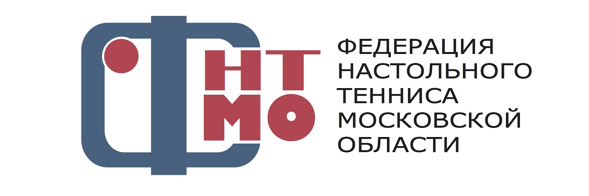 Личное Первенство МО 2007 г.р. и моложе @ Московская область, М. Видное